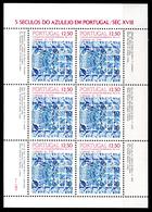 1983 - PORTOGALLO - Catg. Mi. KL1611 - NH - (MO2020.13) - 1910-... República