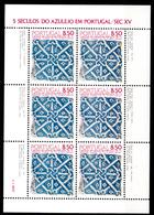 1981 - PORTOGALLO - Catg. Mi. KL1528 - NH - (MO2020.13) - 1910-... República