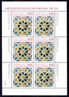 1981 - PORTOGALLO - Catg. Mi. KL1535 - NH - (MO2020.13) - 1910-... República