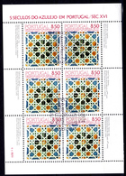 1981 - PORTOGALLO - Catg. Mi. KL1535 - USED - (MO2020.13) - 1910-... República