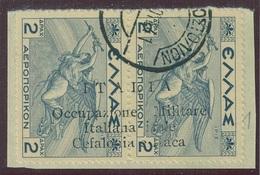 ITALIA - CEFALONIA E ITACA POSTA AEREA SASS. 3c USATO - Cefalonia & Itaca