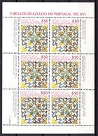 1981 - PORTOGALLO - Catg. Mi. KL1548 - NL - (MO2020.13) - 1910-... República