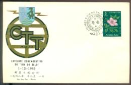 Macau 1962 FDC Dia Do Sello Mi 395 - Macau