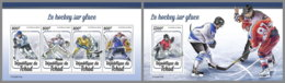 CHAD 2020 MNH Ice Hockey Eishockey Hockey Sur Glace M/S+S/S - IMPERFORATED - DH2013 - Hockey (sur Glace)