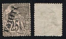 Colonie Française, Tahiti N°15 Oblitéré, Qualité Beau+ - Tahiti (1882-1915)