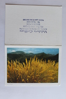 Petit Calendrier 1995 Offert Par  Valchris Coiffure - Calendriers