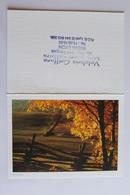 Petit Calendrier 1995  Paysage D Automne - Calendriers