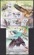Mozambique, Fauna, Birds MNH / 2012 - Andere