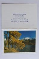 Petit Calendrier 1995   Paysage Plan D Eau - Calendriers
