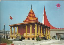 Expo 70 - Laos Pavillon - Exact Reproduction Of The Vat Sisaket - Ausstellungen