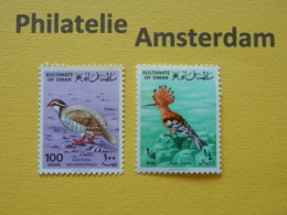 Oman 1982, FAUNA BIRDS OISEAUX VOGELS VÖGEL AVES: Mi 237, 238, ** - Unclassified