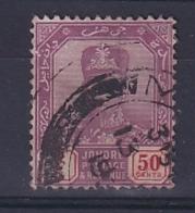 Malaya - Johore: 1922/41   Sultan Ibrahim    SG119    50c     Used - Johore