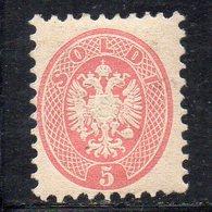 669 490 - LOMBARDO VENETO 1864 , Sassone N. 43  *  Linguella  (M2200). - Lombardy-Venetia