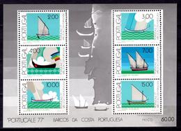 1977 - PORTOGALLO - Catg. Mi. BF22 - NL - (MO2020.17) - 1910-... República