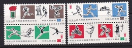China PRC 1979 Scott 1493-6 J43 4th National Games MNH** - Nuovi