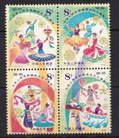 China PRC 1979 Scott 1502-5 J47 National Day Dancing MNH** - Nuovi
