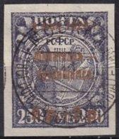 RUSSIE - Au Profit Des Travailleurs Indigents - 2 R. + 2 R. Sur 250 R. Surcharge Bronze Oblitéré TTB - 1917-1923 Republik & Sowjetunion