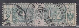 ITALIA - Pacchi Postali (Parcels) Sassone 13 - Cat. 30 Euro - Usato. Used. Luxus Gestempelt - Postal Parcels