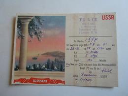 Cartolina Postale  QSL 1958 YB5CB USSR - Radio