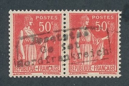 DK-66: FRANCE: Lot Avec Guerre N°3** Signé - Wars