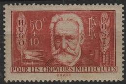 FR 1362 - FRANCE N° 332 Neuf* Victor Hugo - France