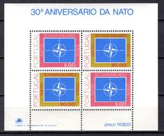 1979 - PORTOGALLO - Catg. Mi. BF 26 - NL - (MO2020.18) - 1910-... República