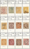 LOT CHINE  N° 1   12 Timbres Neuf Et Oblitéré - Chine