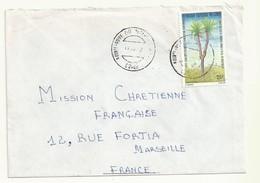 CONGO   TP N°  621   SUR LETTRE  THEME  PALMIERS - Congo - Brazzaville