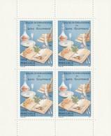 France : Bloc De 4 Vignettes De Salon International Du Livre Gourmand 1994 à Périgueux (Dordogne, Périgord) - Otros