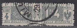 ITALIA - Pacchi Postali (Parcels) Sassone 15 - Cat. 100 Euro - Usato. Used. Luxus Gestempelt - Postal Parcels