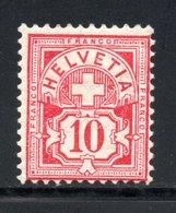 1882 / 1899 - YT 67 NEUF * - Nuovi