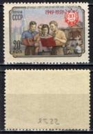 URSS - 1959 - People's Republic Of China, 10th Anniv. - MNH - 1923-1991 URSS
