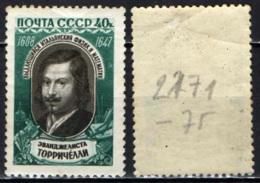 URSS - 1959 - Evangelista Torricelli - MH - 1923-1991 URSS