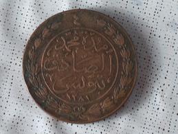 TUNISIE – 4 Kharoub – Ah 1281 - Tunisie