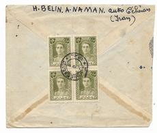 IRAN-PERSE-TEHERAN Lettre Par Avion  De AUTO-TEHERAN De 1949 Avec BLOC DE 4 Timbres Vers PARIS-FRANCE - Iran