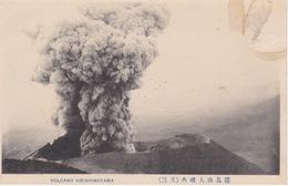 CPA - Japon - Volcano Kirishimayama - Japan