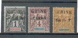 CHIN 226 - YT 49-51-57 * - Charnière Complète - Neufs