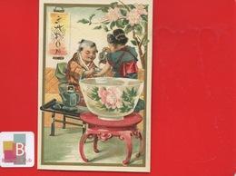 Superbe Chromo Dorure  Faience Ceramique Porcelaine  Service Tasse THE  JAPON Cerisier Fleurs Litho Vieillemard - Other