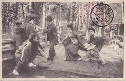 CPA - Japon - Comédiens Dans Un Parc - Charlie Chaplin - Japan