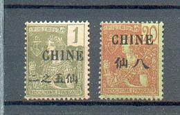 CHIN 228 - YT 63 - 69 * - Ungebraucht