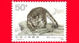 CINA - Nuovo - 1990 - Leopardo Delle Nevi - Snow Leopard (Panthera Uncia) - 50 - 1949 - ... People's Republic