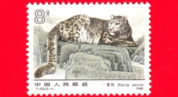 Nuovo - CINA - 1990 - Leopardo Delle Nevi - Snow Leopard (Panthera Uncia) - 8 - 1949 - ... People's Republic