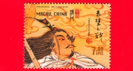 MACAO - Cina - Macau - China - USATO - 2001 - Romance Do Trés Reionos - 7.00 Ptcs - Used Stamps