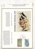 MONACO - DOCUMENT CEF 1163 - LES TRAVAUX D'HERCULE - JOUR D'EMISSION - MONACO - 05.11.1981 - Monaco