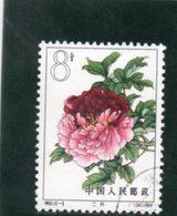 CHINE 1964 O - Used Stamps