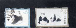 CHINE 1963 O - Used Stamps