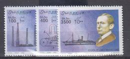 SOMALIE      2002         N °      805 / 807     COTE       18 € 50        ( 1273 ) - Somalie (1960-...)