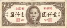 CHINE LOT DE 3 BILLETS  DE 1000 YUAN 1945 - Chine
