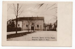 1930s YUGOSLAVIA,SERBIA,BELGRADE,ST MARK'S CHURCH,DATING 1835, DAMAGED & REBUILT AFTER WWI & WWII,ILLUSTRATED POSTCARD - Jugoslavia