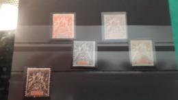 Dahomey Série 1 A 5 Avec Charniére * - Unused Stamps